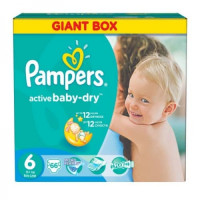 Подгузники Pampers Active Baby Extra Large 15+ кг 66 шт (6)