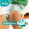 Подгузники Pampers Active Baby Extra Large 15+ кг 66 шт (6) -