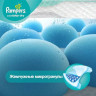 Подгузники Pampers Active Baby Extra Large 15+ кг 66 шт (6) - Подгузники Pampers Active Baby Extra Large 15+ кг 66 шт (6)