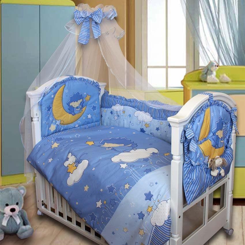 Комплект в кроватку для новорожденных цена