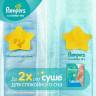 Подгузники Pampers New Baby 3-6 кг 27 шт (2)