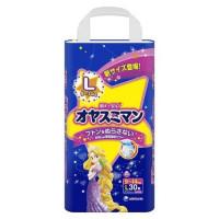 Подгузники-трусики MOONY Ночные L для девочек 9-14 кг 30 шт