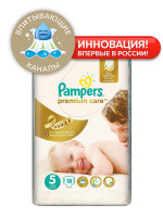 Подгузники Pampers Premium Care Junior 11-18 кг 18 шт (5)