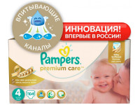 Подгузники Pampers Premium Care Maxi 8-14 кг 104 шт (4)