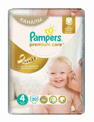 Подгузники Pampers Premium Care Maxi 8-14 кг 20 шт (4)
