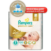 Подгузники Pampers Premium Care Mini 3-6 кг 22 шт (2)