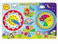 Бизиборд Alatoys Мой календарь ЧС02