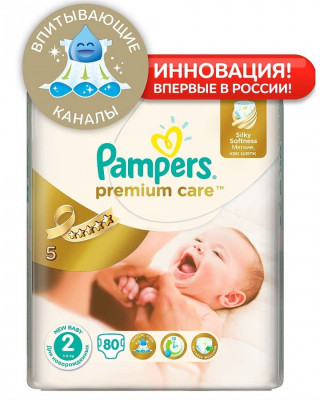 Подгузники Pampers Premium Care Mini 3-6 кг 80 шт (2)