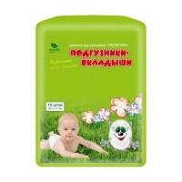 Подгузники-вкладыши Пелигрин для детей 33х11см 10 шт