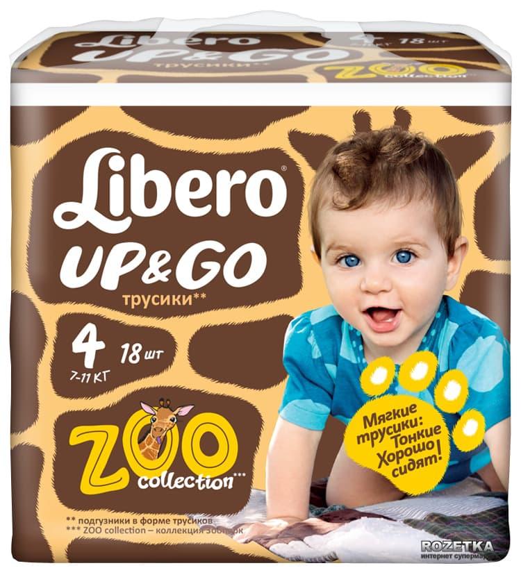 Libero Libero Подгузники детские Every Day экстра лардж 11-25кг 38шт упаковка экономичная