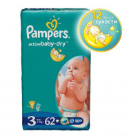 Подгузники Pampers Active Baby-Dry Midi (4-9) 62шт (2)