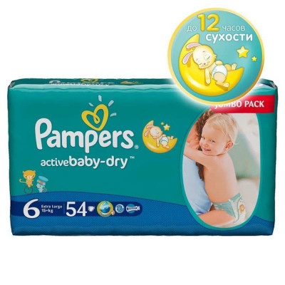 Подгузники Pampers Active Baby-Dry Extra Large (15+) 54шт (2)