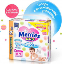 Трусики Merries Walker 6-11 кг 74 шт