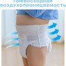 Diapers-panties MOONY L 9-14 kg 44 PCs for boys