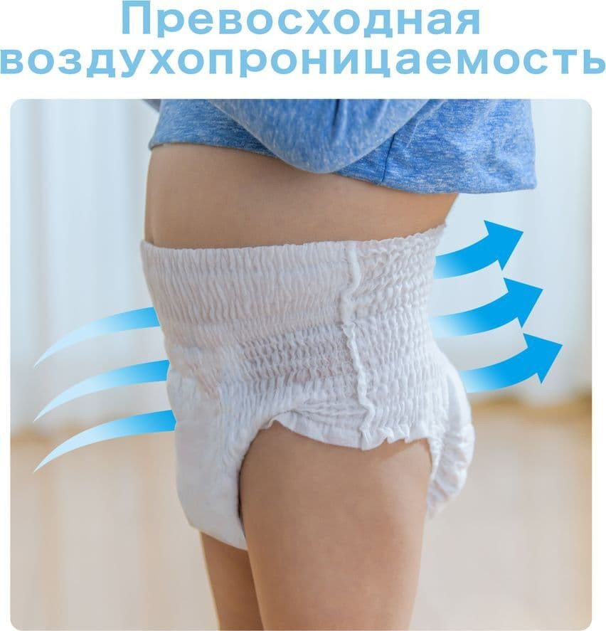 Diapers-panties MOONY XL 12-22 kg 38 PCs for girls