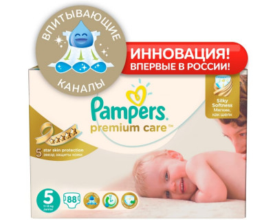 Подгузники Pampers Premium Care 11-18 кг 88 шт (5)
