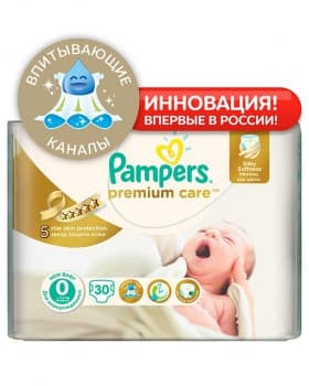 Подгузники Pampers Premium Care 0-2.5 кг 30 шт Newborn (0)