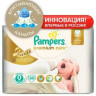 Подгузники Pampers Premium Care 0-2.5 кг 30 шт Newborn (0) -