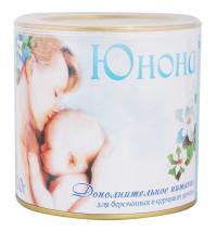Смесь Юнона для беременных и кормящих мам 400 г