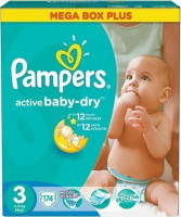 Подгузники Pampers Active Baby-Dry Midi 4-9 кг 174 шт (3)