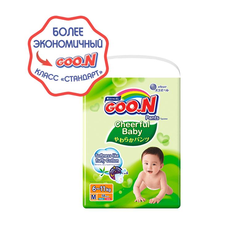 Подгузники-трусики GooN M Cheerful Baby 6-11 кг M 58 шт   Купить ... b8e58052ec4