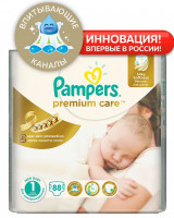 Подгузники Pampers Premium Care Newborn 2-5 кг 88 шт (1)
