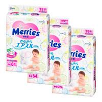 Набор подгузников Merries 6-11*64  3 шт.