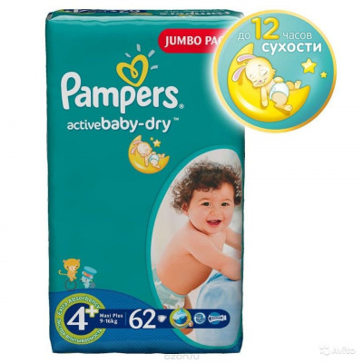 Подгузники Pampers Active Baby Maxi+ 9-16 кг 62 шт (4+)