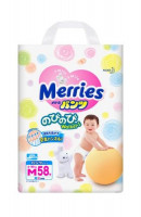 Трусики Merries Walker 6-10кг 58 шт