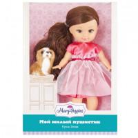 Кукла Mary Poppins Элиза Мой милый пушистик c щенок 451238