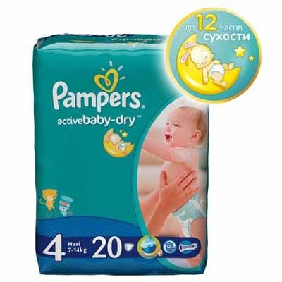 Подгузники Pampers Active Baby Maxi 8-14 кг 20 шт (4)